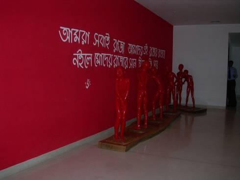 upohar kolkata, west bengol india :  Artwork by mrittika,  the sculpture
