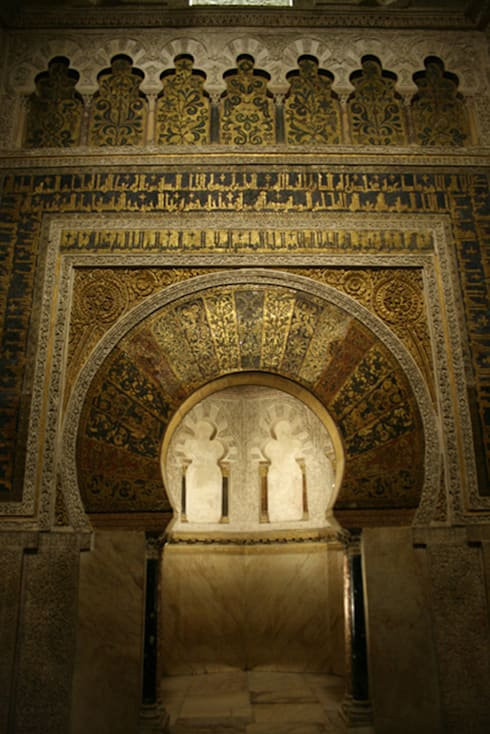 La alma de c rdoba visita nocturna catedral antigua mezquita de studio zigzag lighting design - Visita mezquita cordoba nocturna ...