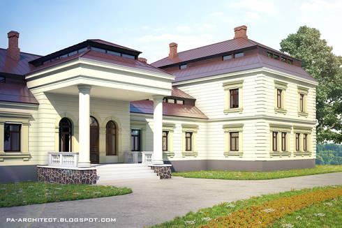 Перспектива: Дома в . Автор – Павел Авсюкевич