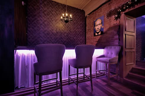 ​New DYAGILEVBAR for sophisticated audience opened in Perm:  в . Автор – ALLARTSDESIGN