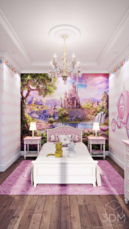 Habitaciones infantiles de estilo  por студия визуализации и дизайна интерьера '3dm2'