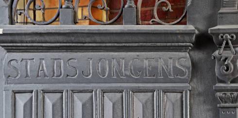 WIELERMUSEUM – ROESELARE:   door Callebaut Architecten