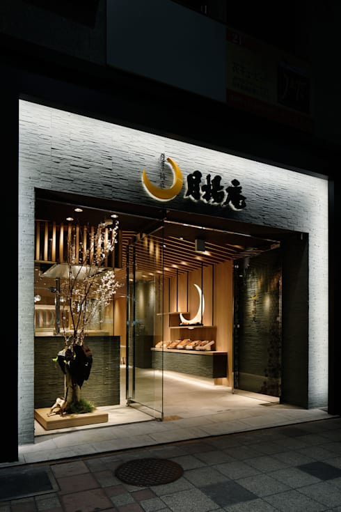 月揚庵_天文館本店: ドイルコレクションが手掛けた商業空間です。