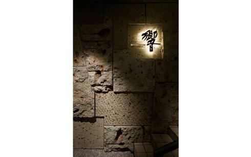 FACDE/3: BaNANA OFFICE INC.が手掛けたレストランです。