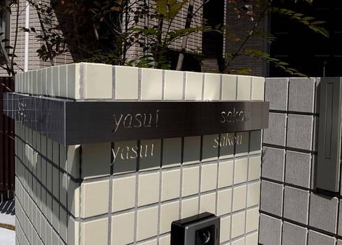 表札の昼間の様子: sotoDesign  株式会社竹本造園が手掛けた玄関&廊下&階段です。