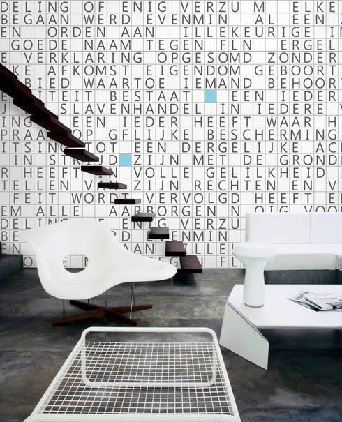 جدران وأرضيات تنفيذ U2