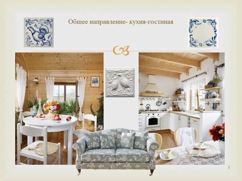 Кухня-столовая:  в . Автор – Мастерская дизайна ЭГО