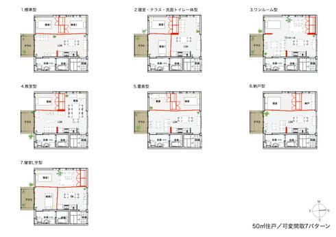 可変間取7パターン: 株式会社ヨシダデザインワークショップが手掛けたです。