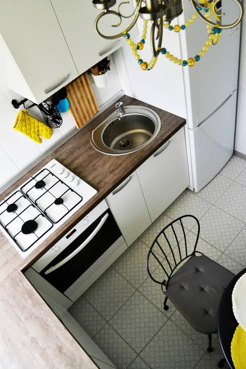 مطبخ تنفيذ ASH
