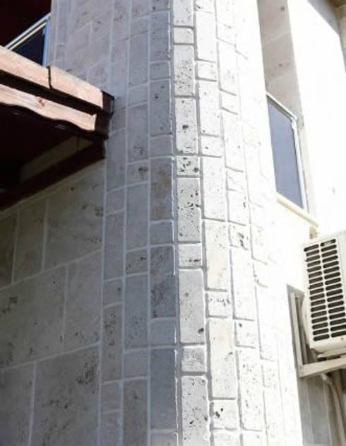 Muren door Afşaroglu