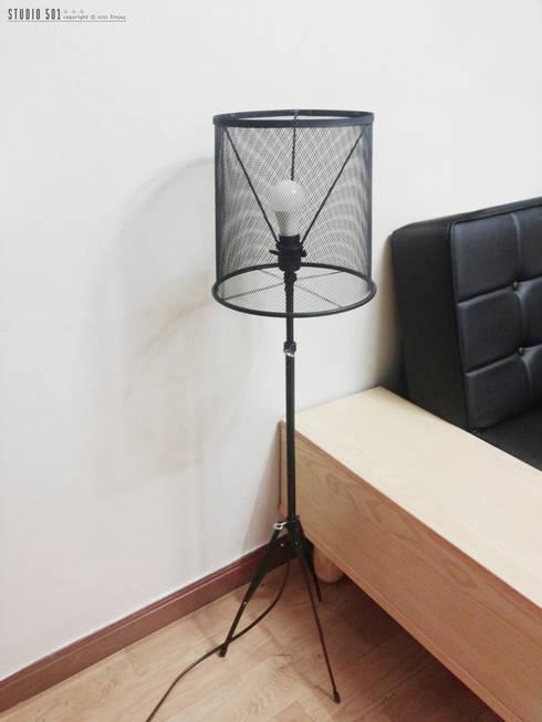 Studio501:  tarz Oturma Odası