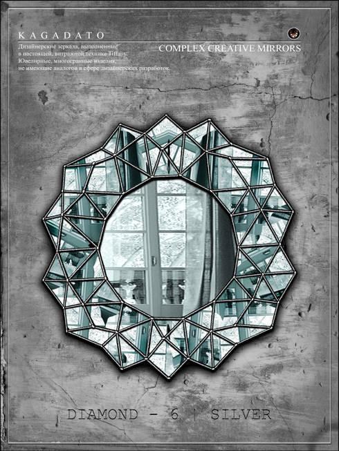 Многогранное зеркало - DIAMOND -6[silver]: Ванная комната в . Автор – KAGADATO
