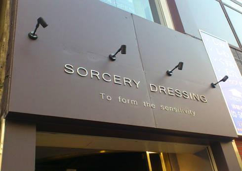SORCERY DRESSING: (株)グリッドフレームが手掛けた商業空間です。