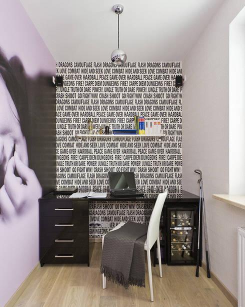 modern Study/office by ZIZI STUDIO Magdalena Latos