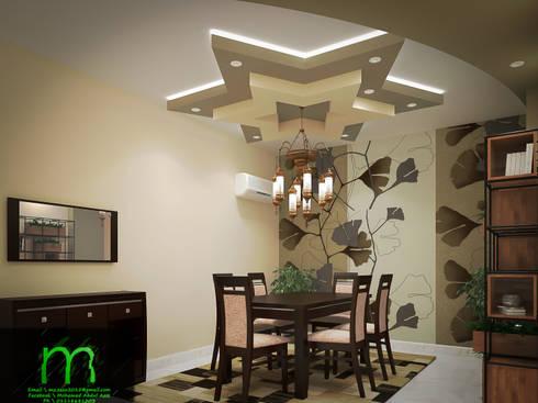 dining room:  غرفة السفرة تنفيذ EL Mazen of Finishes and Trims