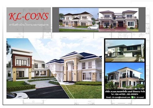 KL-Cons. เรารับสร้างบ้าน โรงงาน:  บ้านและที่อยู่อาศัย by บริษัท เค.แอล.คอนสตรัคชั่น แอนด์ ซัพพลาย จำกัด