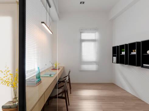 Freedom house:  書房/辦公室 by 夏沐森山設計整合