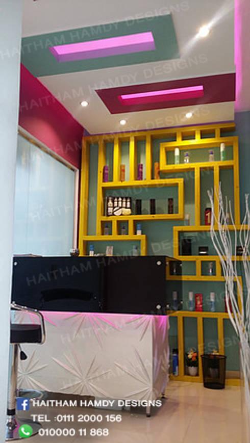 تصميم وتنفيذ مركز تجميل بشيرتون :   تنفيذ haitham hamdy designs