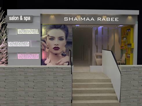 واجهه مركز تجميل 1 مرحله  التصميم 3d:   تنفيذ haitham hamdy designs