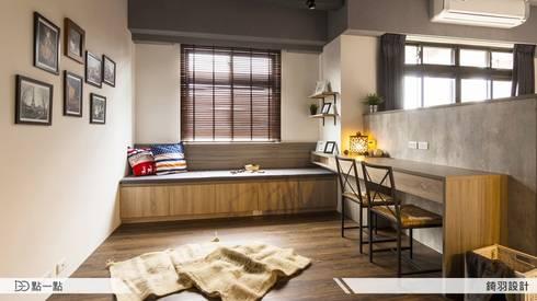 錡羽室內設計:  客廳 by iDiD點一點設計
