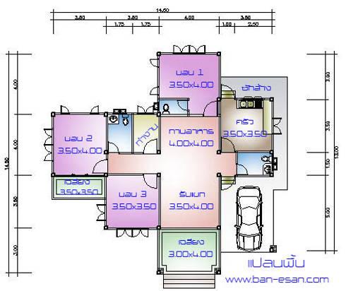 แบบบ้านชั้นเดียว 3 ห้องนอน:   by บ้านอีสาน