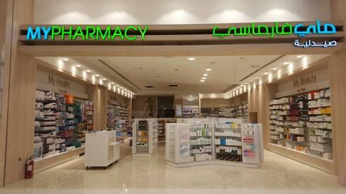 My Pharmacy:   تنفيذ O2 Interiors Co