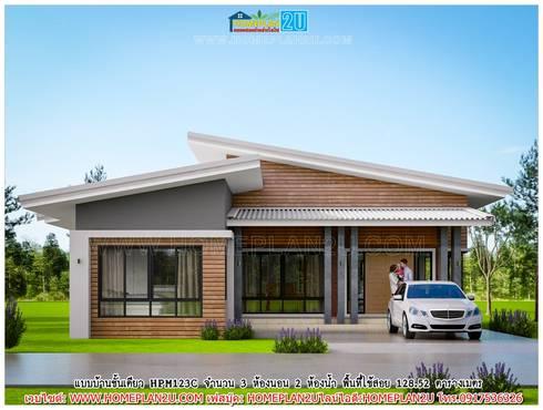 แบบบ้านชั้นเดียว HPM123C:   by แบบแปลนบ้านสำเร็จรูป