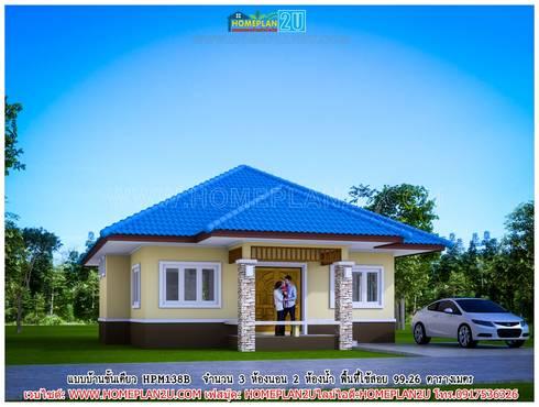แบบบ้านชั้นเดียว HPM138ฺB:   by แบบแปลนบ้านสำเร็จรูป