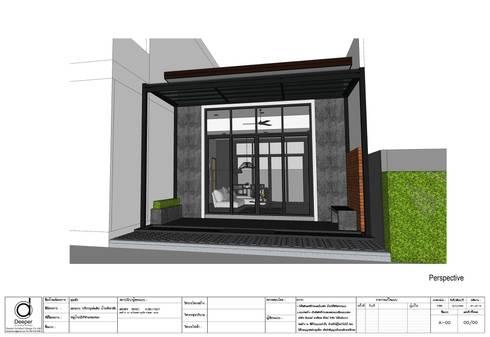 Renovate (Family Room):   by บริษัท ดิปเปอร์ อาร์คิเทค ดีไซน์ จำกัด