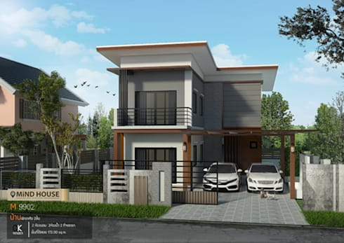 Modern Style by At Mind House:   by At Mind House
