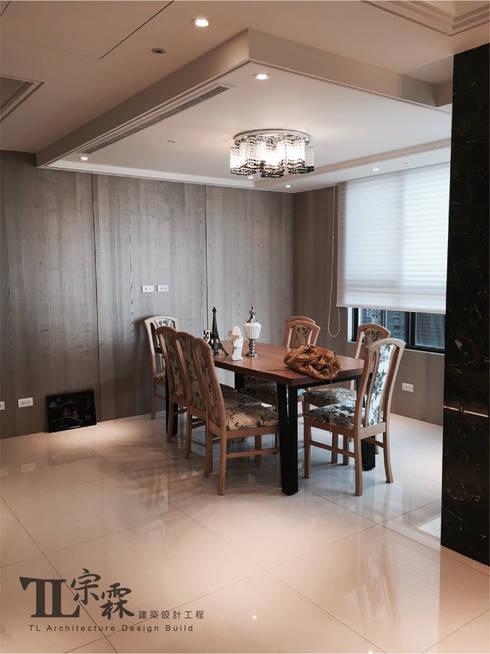 餐廳:  餐廳 by 宗霖建築設計工程