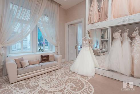 Diora Wedding Dress Salon