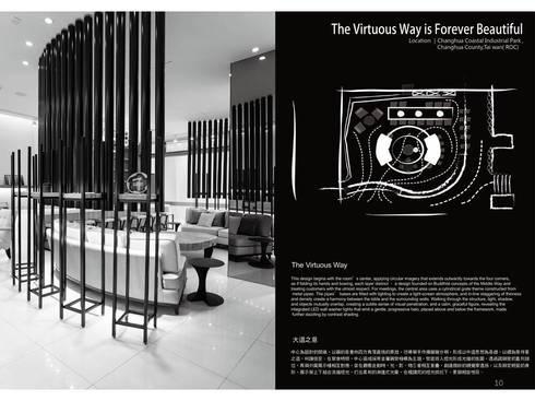 大道恆美 The Virtuous Way is Forever Beautifu l- 京悅設計:  辦公大樓 by 京悅室內裝修設計工程(有)公司 真水空間建築設計居研所
