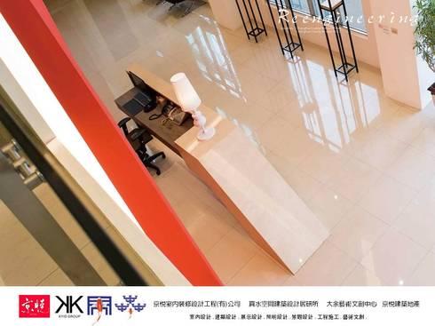 京悅設計 - 立督科技集團總部 再造  Reengineering:  學校 by 京悅室內裝修設計工程(有)公司|真水空間建築設計居研所