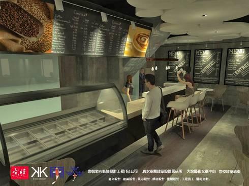 Victor  Ice cream & cafe:   by 京悅室內裝修設計工程(有)公司|真水空間建築設計居研所