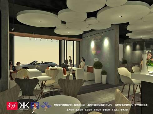 Victor  Ice cream & cafe:  展覽中心 by 京悅室內裝修設計工程(有)公司|真水空間建築設計居研所