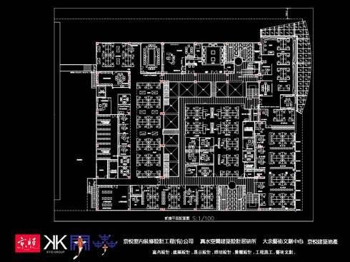 京悅設計 - 成霖集團企業總部Globe UNION Industrial Corp.第一集:  醫院 by 京悅室內裝修設計工程(有)公司|真水空間建築設計居研所