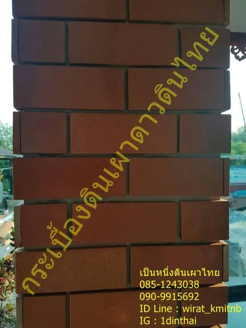 บ้านคุณไม้ – สระบุรี:   by เป็นหนึ่งดินเผาไทยดีไซน์