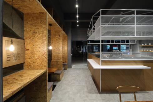 03:  餐廳 by 樂沐室內設計有限公司