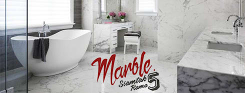 Cover:  ห้องน้ำ by SIAMTAK CO., LTD.