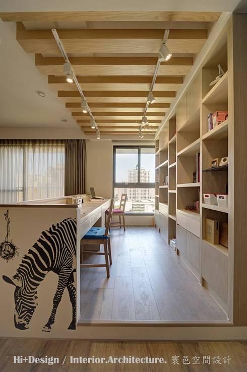 書房 :  書房/辦公室 by Hi+Design/Interior.Architecture. 寰邑空間設計