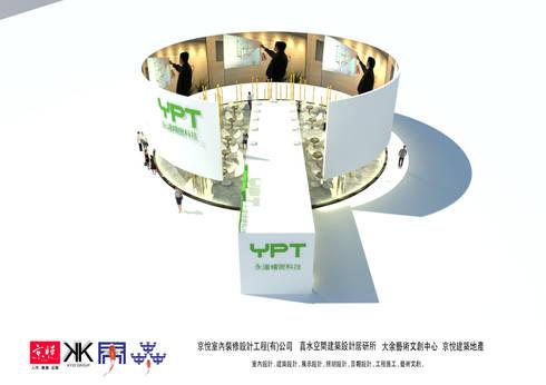 京悅設計 - YPT國際展覽會館設計案:  商業空間 by 京悅室內裝修設計工程(有)公司|真水空間建築設計居研所