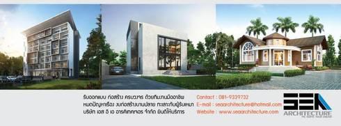 ผลงานของบริษัท:   by SEA ARCHITECTURE