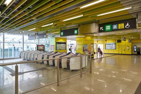 MTR Wong Chuk Hang Station, Hong Kong:   by Aedas