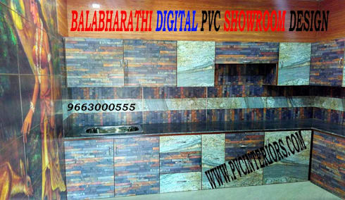 Pvc Kitchen Cabinet in Erode - Manufacturers and Suppliers India:  Multimedia room by balabharathi pvc interior design