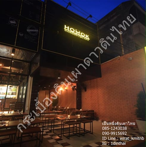 ร้านเหล้า Hook Hangout & Cafe – ประชาสงเคราะห์ 38:  ตกแต่งภายใน by เป็นหนึ่งดินเผาไทยดีไซน์
