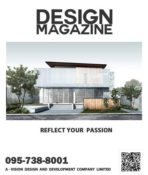 โครงการบ้านพักอาศัย 2 ชั้น ในตัวเมืองเพชรบุรี:   by a-vision design and development company limited