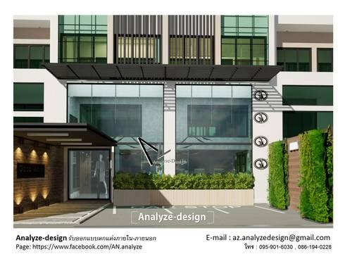 Entrance:  ตกแต่งภายใน by Analyze-design