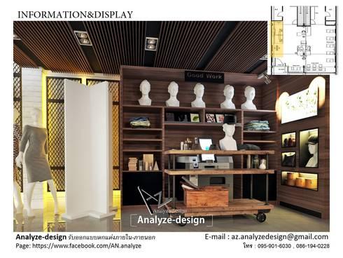 showroom&display:  ตกแต่งภายใน by Analyze-design