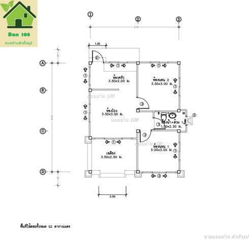 แบบบ้านชั้นเดียว B01:   by หจก.Tratzone Property